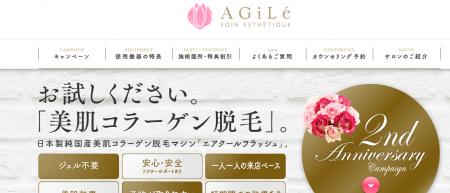 Agileスクリーンショット 2015-10-21 14.37.02